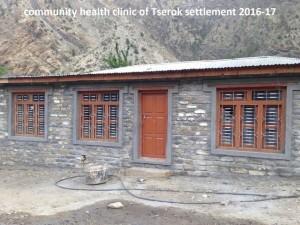 tserok clinic